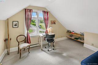 Photo 20: 479 Monterey Ave in VICTORIA: OB South Oak Bay House for sale (Oak Bay)  : MLS®# 832521