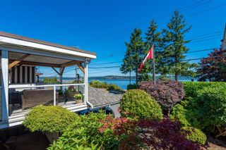 Photo 57: 582 Island Hwy in : CR Campbell River Central House for sale (Campbell River)  : MLS®# 886040