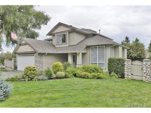 Main Photo: 1619 Nelles Pl in VICTORIA: SE Gordon Head House for sale (Saanich East)  : MLS®# 735223