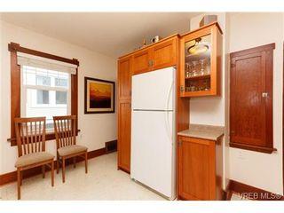 Photo 8: 1254 Basil Ave in VICTORIA: Vi Hillside House for sale (Victoria)  : MLS®# 669395