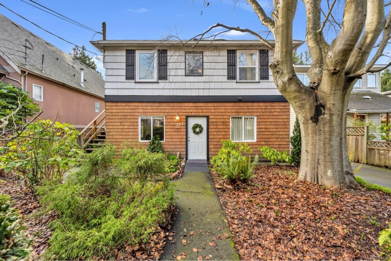 Main Photo: 257 Superior St in : Vi James Bay House for sale (Victoria)  : MLS®# 864330