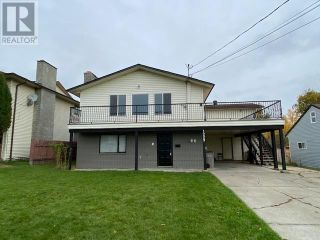 Photo 1: 1229 STORK AVENUE in Quesnel: House for sale : MLS®# R2623902