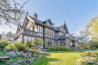 Photo 4: 7 1770 Rockland Ave in : Vi Rockland House for sale (Victoria)  : MLS®# 870971