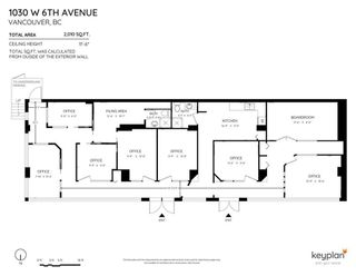 """Photo 5: 1030 W 6TH Avenue in Vancouver: Fairview VW Office for sale in """"Sixth Estate"""" (Vancouver West)  : MLS®# C8040056"""