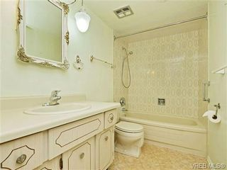 Photo 14: 308 1525 Hillside Ave in VICTORIA: Vi Oaklands Condo for sale (Victoria)  : MLS®# 707337