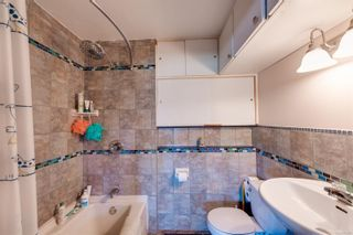 Photo 20: 2082 Piercy Ave in : Si Sidney North-East House for sale (Sidney)  : MLS®# 872613