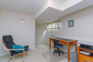 Photo 27: 575 E Burnside Rd in Victoria: Vi Burnside House for sale : MLS®# 845217