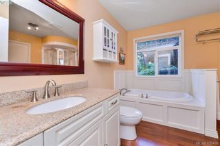 Photo 23: 4520 Markham St in VICTORIA: SW Beaver Lake House for sale (Saanich West)  : MLS®# 798977