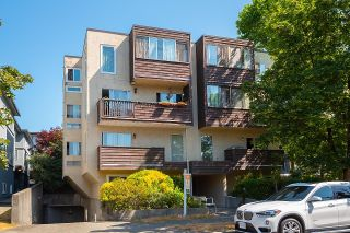 """Photo 2: 403 1065 W 72ND Avenue in Vancouver: Marpole Condo for sale in """"OSLER HEIGHTS"""" (Vancouver West)  : MLS®# R2601485"""