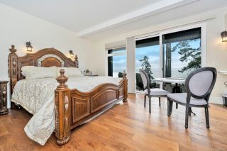 Photo 43: 2476 Lighthouse Pt in : Sk Sheringham Pnt House for sale (Sooke)  : MLS®# 867116
