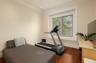 """Photo 16: 7611 LISMER Avenue in Richmond: Broadmoor House for sale in """"SUNNYMEDE"""" : MLS®# R2377682"""