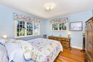 Photo 19: 3841 Blenkinsop Rd in : SE Blenkinsop House for sale (Saanich East)  : MLS®# 883649