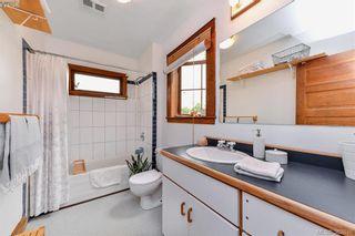 Photo 9: 1463 Finlayson Pl in VICTORIA: Vi Mayfair House for sale (Victoria)  : MLS®# 769328