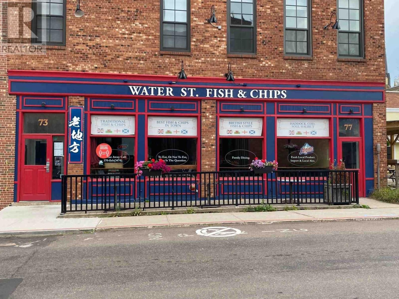 Main Photo: 73 Water Street in Charlottetown: Business for sale : MLS®# 202122131