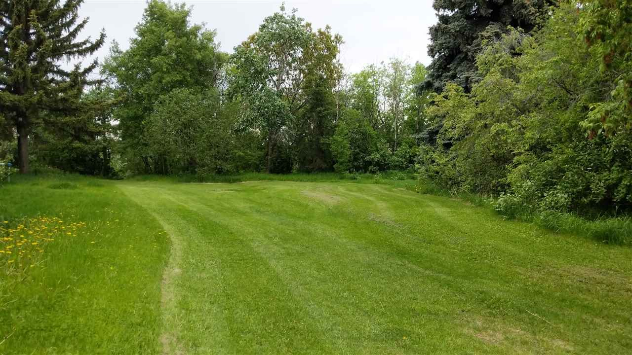 Main Photo: 8130 ROWLAND Road in Edmonton: Zone 19 Vacant Lot for sale : MLS®# E4191112