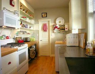 """Photo 5: 1221 ST ANDREWS RD in Gibsons: Gibsons & Area House for sale in """"MORNINGSTAR ESTATES"""" (Sunshine Coast)  : MLS®# V576321"""