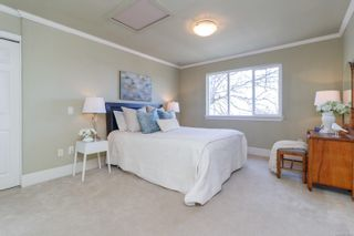 Photo 17: 106 1196 Clovelly Terr in : SE Maplewood Row/Townhouse for sale (Saanich East)  : MLS®# 872459