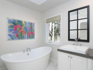 Photo 14: 4533 Rithetwood Dr in : SE Broadmead House for sale (Saanich East)  : MLS®# 871778
