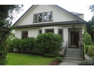 Photo 1: 2709 Avebury Ave in VICTORIA: Vi Oaklands House for sale (Victoria)  : MLS®# 446088
