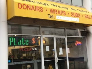 Photo 18: Donair shop, Restaurant, fast food