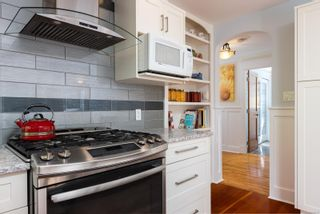 Photo 7: 1311 McNair St in : Vi Oaklands House for sale (Victoria)  : MLS®# 876692