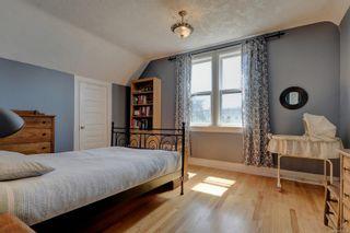 Photo 14: 812 Wollaston St in : Es Old Esquimalt House for sale (Esquimalt)  : MLS®# 875504