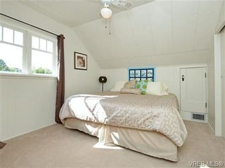 Photo 10: 2875 Rockwell Ave in VICTORIA: SW Gorge House for sale (Saanich West)  : MLS®# 732748