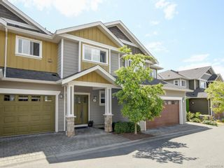 Photo 1: 20 1880 Laval Ave in : SE Mt Doug Row/Townhouse for sale (Saanich East)  : MLS®# 845730