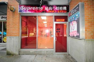 Photo 1: 2060 4580 NO. 3 Road in Richmond: West Cambie Retail for lease : MLS®# C8035175