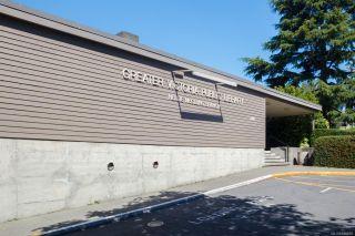 Photo 21: 9 1473 Garnet Rd in : SE Cedar Hill Row/Townhouse for sale (Saanich East)  : MLS®# 850886