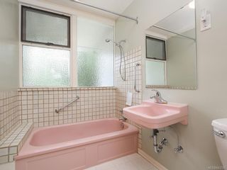 Photo 17: 4012 LOCARNO Lane in Saanich: SE Arbutus House for sale (Saanich East)  : MLS®# 843704