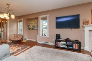 Photo 4: 4575 Viewmont Ave in : SW Royal Oak House for sale (Saanich West)  : MLS®# 869363