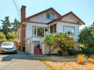 Photo 1: 2635 Mt. Stephen Ave in : Vi Oaklands House for sale (Victoria)  : MLS®# 880011