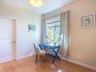 Photo 38: 301 2318 James White Blvd in : Si Sidney North-East Condo for sale (Sidney)  : MLS®# 851427