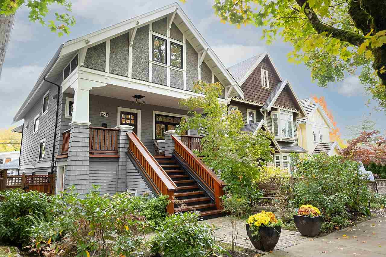Main Photo: 285 E 24TH AVENUE in Vancouver: Main House for sale (Vancouver East)  : MLS®# R2511600