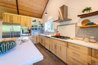 Photo 18: 1255 Judge Pl in : SE Maplewood House for sale (Saanich East)  : MLS®# 879196