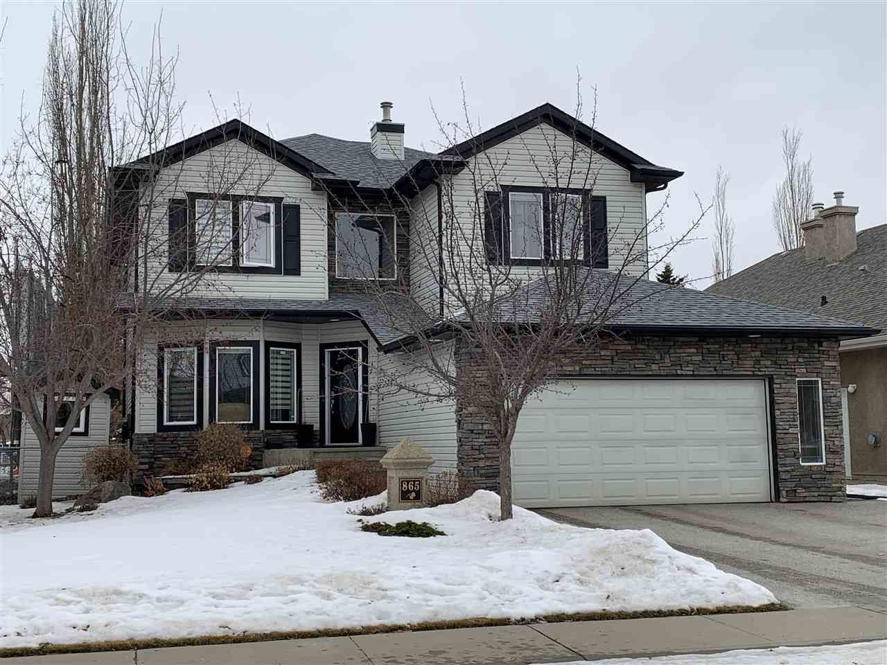 Main Photo: 865 PROCTOR Wynd in Edmonton: Zone 58 House for sale : MLS®# E4231505