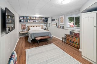 Photo 14: 1180 Reynolds Rd in : SE Maplewood House for sale (Saanich East)  : MLS®# 877508