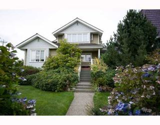 Photo 1: 1793 W 61ST AV in Vancouver: South Granville House for sale (Vancouver West)  : MLS®# V783753