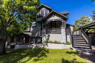 Photo 1: 2604 Roseberry Ave in : Vi Oaklands House for sale (Victoria)  : MLS®# 876646