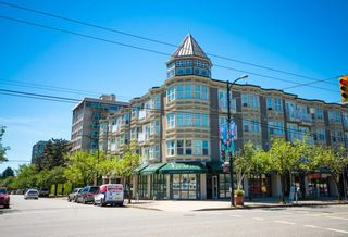 Photo 1: PH2 5723 BALSAM Street in Vancouver: Kerrisdale Condo for sale (Vancouver West)  : MLS®# R2378875