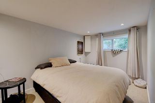 Photo 23: 929 Easter Rd in : SE Quadra House for sale (Saanich East)  : MLS®# 875990
