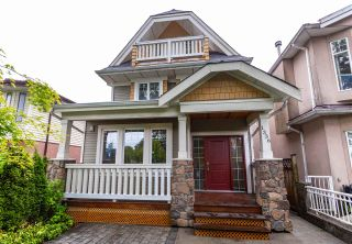 Photo 3: 1336 E 23RD Avenue in Vancouver: Knight 1/2 Duplex for sale (Vancouver East)  : MLS®# R2459298