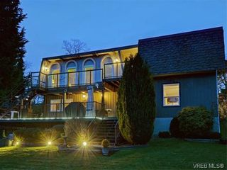 Photo 1: 1501 Cranbrook Pl in VICTORIA: SE Cedar Hill House for sale (Saanich East)  : MLS®# 751981
