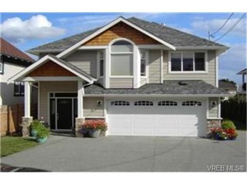 Main Photo:  in VICTORIA: SW Strawberry Vale House for sale (Saanich West)  : MLS®# 445346