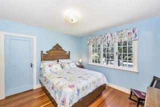 Photo 20: 3841 Blenkinsop Rd in : SE Blenkinsop House for sale (Saanich East)  : MLS®# 883649