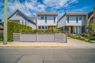 Main Photo: 940 Green St in : Vi Fernwood House for sale (Victoria)  : MLS®# 875308