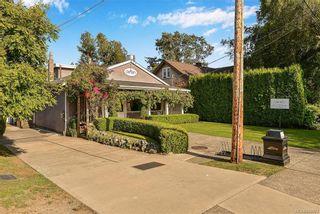 Photo 18: 2184 Lafayette St in Oak Bay: OB South Oak Bay House for sale : MLS®# 844173