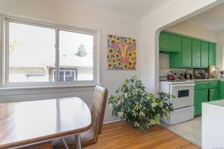 Photo 5: 2659 Prior St in : Vi Hillside Half Duplex for sale (Victoria)  : MLS®# 877960