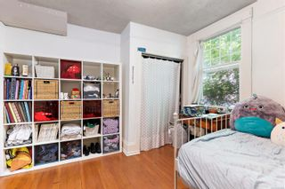 Photo 13: 1163 Chapman St in Victoria: Vi Fairfield West House for sale : MLS®# 878626